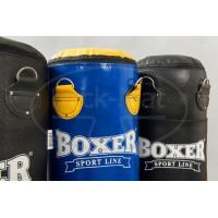 Боксерская груша 140 см ПВХ