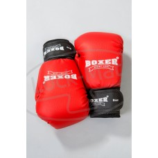 Перчатки боксерские 8 унций (кожвинил)