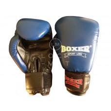 Перчатки боксерские 10 унций (Элит кожа)