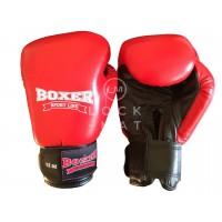 Перчатки боксерские 12 унций (Элит кожа)