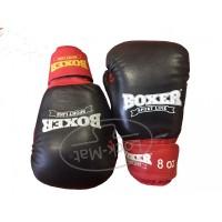 Перчатки боксерские 8 унций (комбинированные)