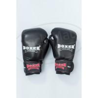 Перчатки боксерские 8 унций (кожа)